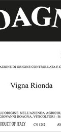 Barolo Roagna Vigna Rionda